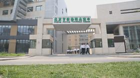 北京劲松职业高中常营校区